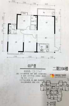 20#楼-03户型