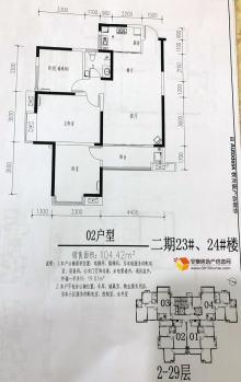 23#-24#楼-02户型