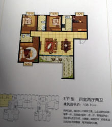 广景花园三期·御景台户型图