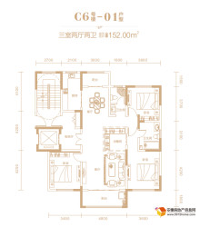 C6号楼-01户型