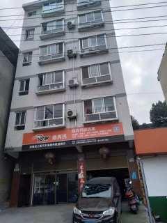 (漢濱區)張嶺6層半1200m2中檔裝修,整棟出售