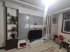 (汉滨区)兴华都市花园3室2厅2卫130m²精装修