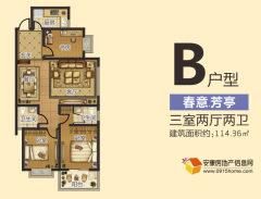 (高新区)百盛新里城3室2厅2卫117.71m²毛坯房