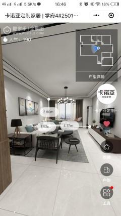 (高新区)学府新天地3室2厅2卫121m²精装修