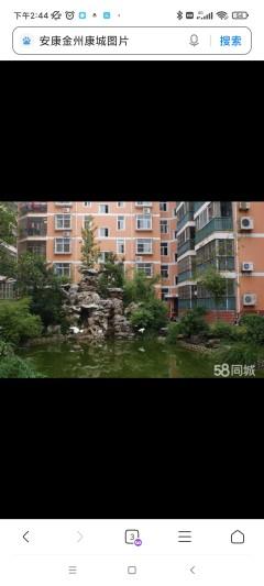 3室2厅2卫2000元/月150m²出租