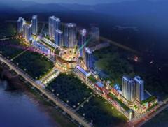 汉城国际商业街